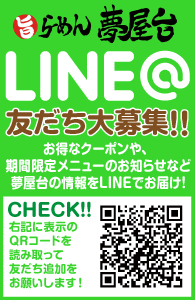 line_bn.png