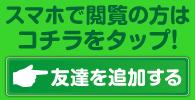 line_tp.png